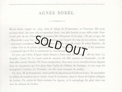 画像2: フランスセレブファッション「Agnes Soreil」、1827年作、