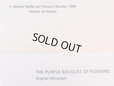 画像2: ビュッフェのリトグラフ1968年作「The purple bouquet of flowers」