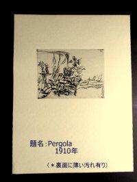 パウル・クレー Paul Klee 「Pergola」 1947年作リトグラフ