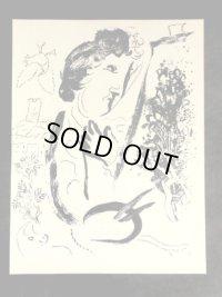 シャガール、Marc Chagall オリジナルリトグラフ M402