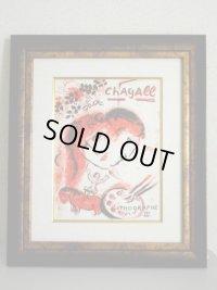 ★大々..SALE!シャガール、Marc Chagall オリジナルリトグラフ M577、1969年