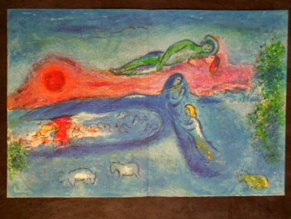 画像1: シャガール、Marc Chagall オフリトグラフ 「ダフニスとクロエー」