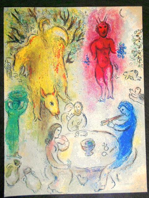 画像1: シャガール、Marc Chagall オフリトグラフ 「ダフニスとクロエー」第2巻,331