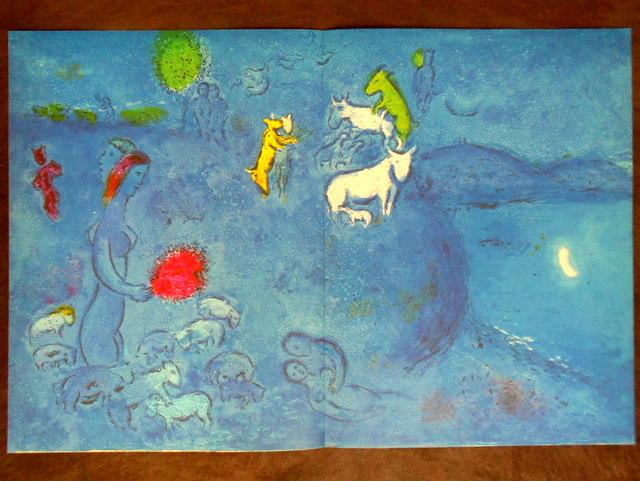 画像1: シャガール、Marc Chagall オフリトグラフ 「ダフニスとクロエー」第3巻,335