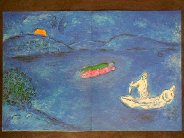 画像1: シャガール、Marc Chagall オフリトグラフ 「ダフニスとクロエー」第3巻,340