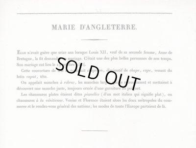 画像2: 1827年セレブファッション「Marie d'Angleterre」