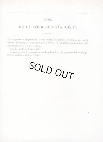 画像3: 1827年セレブファッショ「Dame De La Cour De Francois 1.er 」