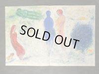 シャガール、Marc Chagall オフリトグラフ 「ダフニスとクロエー」