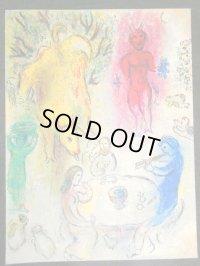 シャガール、Marc Chagall オフリトグラフ 「ダフニスとクロエー」第2巻,331