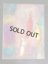 シャガール、Marc Chagall オフリトグラフ 「ダフニスとクロエー」第2巻,330