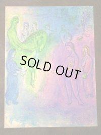 シャガール、Marc Chagall オフリトグラフ 「ダフニスとクロエー」第3巻,344.